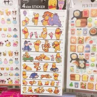 Japan Tokyo Disney Winnie The Pooh 維尼 Schedule Stickers