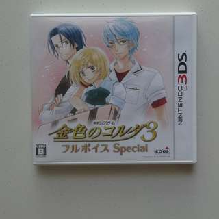 {$5 ONLY!!} - 3DS [JP]- KINIRO NO CORDA 3 FULL VOICE SPECIAL