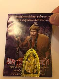 Mae Per Pak Di Sitting On Phra Kasip