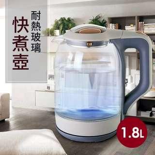 特價~ 【EDISON 愛迪生】安全設計耐熱藍光玻璃 1.8L快煮壺 Q440KL-2001A