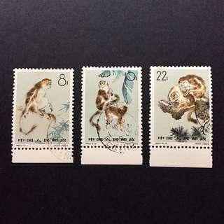 中國郵票 特60 蓋銷票