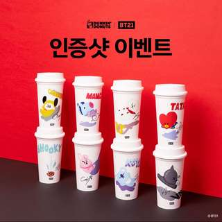 BT21 Reusable Cups