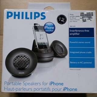 PHILIPS PORTABLE SPEAKERS FOR IPHONE!