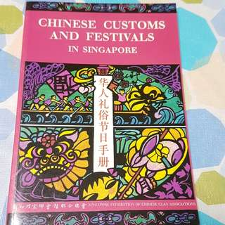 Chinese Customs and Festivals in Singapore
