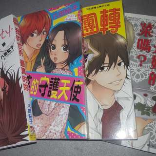 Preloved Chinese Comics