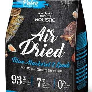 Absolute Holistic Air Dried - Oceanic Farm (Mackerel & Lamb) 1kg (FREE treats)