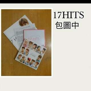 Seventeen 17hits 專輯