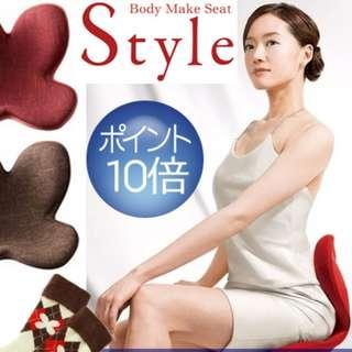 95% 新日本MTG Style 美姿调整椅 95% New body make seat style