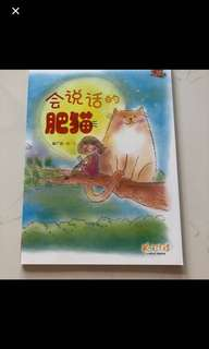 Chinese Books for childrens