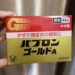 日本必買止痛或感冒頭痛粉劑 44包裝
