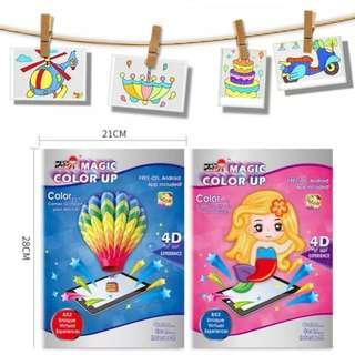4D Interactive colouring book