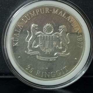 Syiling Peringatan Silver Malaysia $25