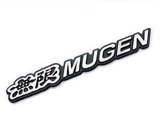 BNIP - 3D 無限 MUGEN Stick-on Metallic Aluminium Emblem
