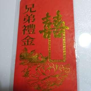 Wedding Red Packet (GuoDaLi)
