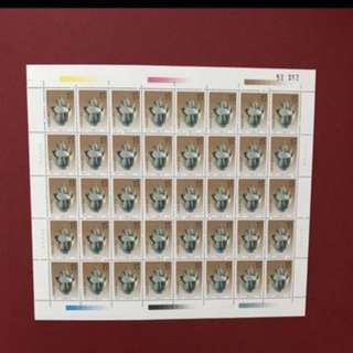 China stamp 1991 T66 Pane