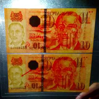 👍Cutting Error $10 Portrait Paper banknote sign by Dr Hu Tsu Tau