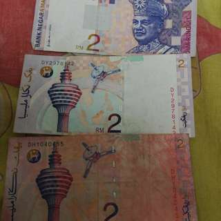 Rm2 and rm5