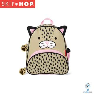 Skip Hop Zoo Backpack | Pre-School Bag - Leopard [BG-SH210238]