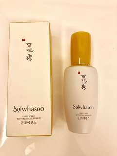 Brand New Sulwhasoo First Care Activating Serum Ex 60ml