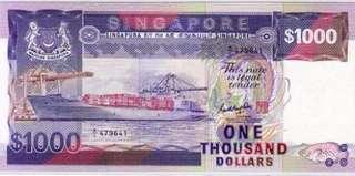 Singapore Ship Series Goh Keng Swee $1000 Banknote Prefix A1 479641 UNC