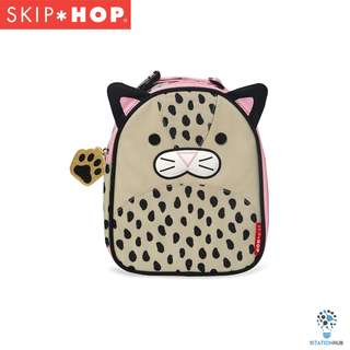 Skip Hop Zoo Lunchie Insulated Lunch Bag | Leopard [BG-SH212138]