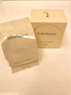 Brand New Sulwhasoo Perfecting Cushion EX Refill