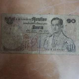 Thailand old type 10baths banknote
