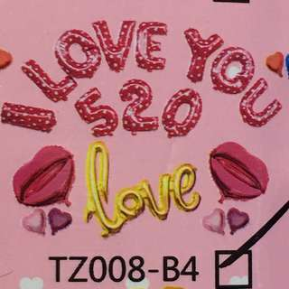 16 inch, Balloon Set- I LOVE YOU
