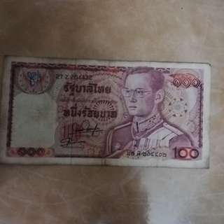 Thailand old type 100 baths banknote