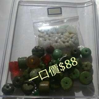 玉器物品(市價$……)
