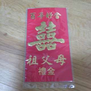 Wedding Red Packet ( Grandparents)