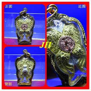 Thai Amulet - 蝴蝶王至尊 / 背面 招财蜘蛛 ( King Of Butterfly / Rear: Wealth Spider )