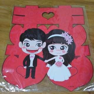 Wedding Decoration ( Double Happiness)