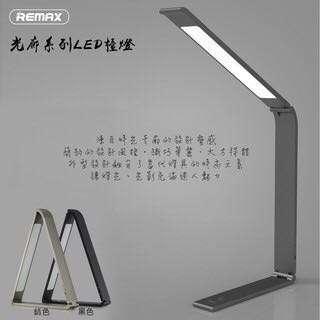 Remax RT-E210 Wireless Desktop LED Lamp