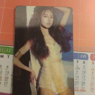 Sooyoung you think 3d sticker