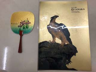 Gold plated gift set from Tanaka, fan and plastic folder.