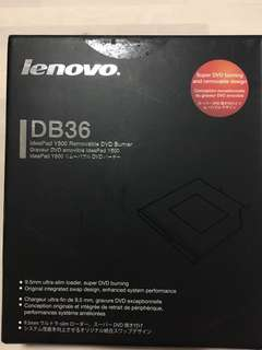 Lenovo Removable DVD Burner