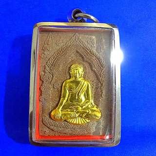 ⭐️Lp Dum Phra Sivali Amulet Early batch
