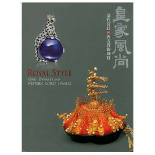 Royal Style Qing Dynasty