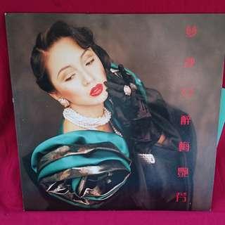 梅艷芳 夢裡共醉 #黑膠碟 #LP #VINYL #可遇不可求 #唔敢講有錢都賣唔到 #百份百收益作慈善用途