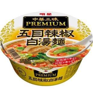 日本 中華三味五目辣椒白湯杯麵