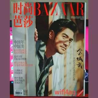 Takeshi Kaneshiro 金城武 Jin Chen Wu - Rare Harper's Bazaar Magazine