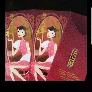 2PCS Grand Shanghai Red Packet