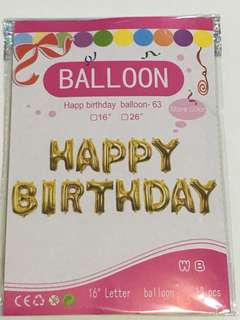 16 inch, Balloon Set- Happy Birthday (Gold Colour)