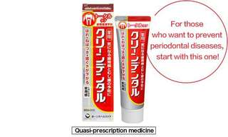 Japan Clean Dental Medicated Toothpaste as recommended by Kevin 老师