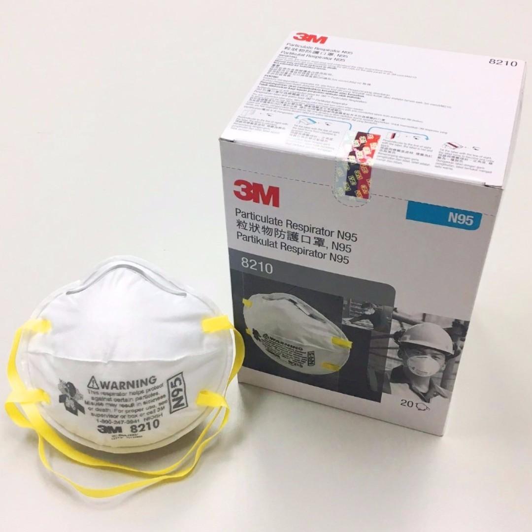 Particulate 3m box Mask Respirator 8210 Health N95 20pcs