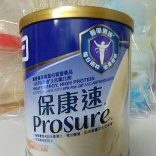 保康速 高營養及高蛋白質營養品