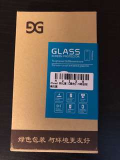 iPhone X 全玻璃鋼化膜,底貼,黑色