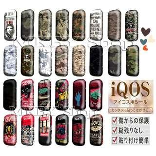 賣場百款現貨 日本IQOS保護貼 IQOS 2.4plus 保護殼 IQOS 2.4 / 2.4plus 保護套 保護貼