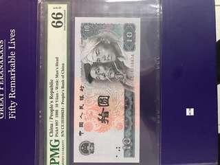 1980年10元荧光币火凤凰美国评级币高分